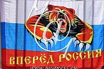 RUS Rusija