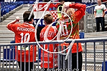 Beloruski navijaci