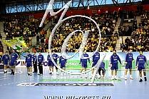 HC Croatia Osiguranje Zagreb