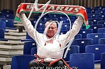 Beloruski navijac